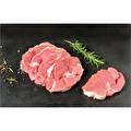 Kuzu Biftek kg