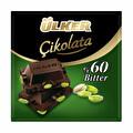 Ülker Bitter Antep Fıstıklı Kare Çikolata 70 g