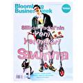 Bloomberg Businessweek Tr