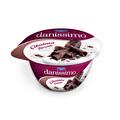Danissimo Çikolata Parçacıklı 125 g