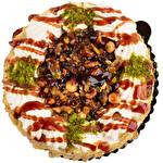Krokanlı Pasta 4-6 Kişilik
