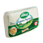 Sütaş Hellim Peyniri 250 g