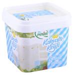 Pınar Beyaz Peynir Salamura Kahvaltı Keyfi 400 g