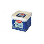 Aynes Tam Yağlı Beyaz Peynir 500 g