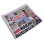 Hürriyet Gazetesi Pazar