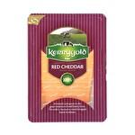 G.C. Cheddar Peynir TL/Kg
