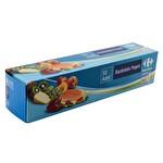 Carrefour 50'li Buzdolabı Poşeti 20x30 cm