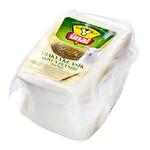 Ünal Koyun Peyniri