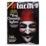 Tarih Dergisi