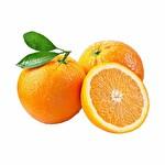 Portakal Sıkmalık