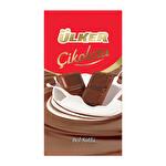 Ülker Sütlü Tablet Çikolata 80 g