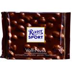 Ritter Sport Fındıklı 100 g