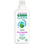 U Green Clean Yumuşatıcı 1000 ml Lavanta