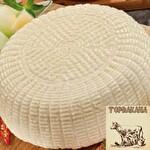 Toprakana Sepet Peyniri Kg