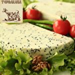 Toprakana Çörekotlu Peynir Kg