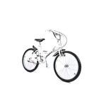 """MASQ 20"""" Bisiklet Beyaz"""
