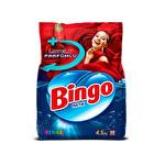Bingomatik 4,5 kg Renkli