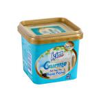 İçim Gurme Beyaz Peynir 500 g