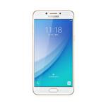 Samsung C5 Pro 64 GB Gold Black