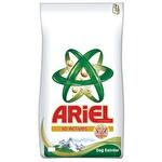 Ariel Dağ Esintisi 7,5 kg
