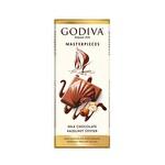 Godiva Sütlü Fındıklı Tablet Çikolata İstiridye 83 g