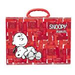 Saplı Kutu Klasör Snoopy