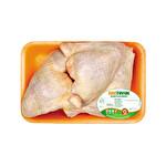 Has Tavuk Kalçalı But - Büyük Tabak