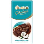 Ülker Çikolata Tablet Hindistan Cevizli 50 g