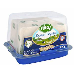 Sütaş Tam Yağlı Koyun Peyniri 600 g