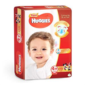 Huggies Jumbo Maxi Pus Bebek Bezi 40'lı
